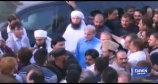 Begum Kulsoom Nawaz Ki Namaz E Janaza
