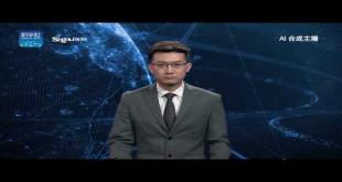 China Unveils World's First AI Robot News Anchor