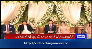Prime Minister & President Of Pakistan Attend The Wedding Reception Of General Bajwa's Son