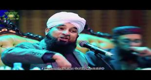 Aao Tazkira Sunain Husn e Mustafa Ka By Muhammad Raza Saqib Mustafai