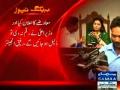 Rafiq Engineer & Shazia Marri engineering sympathy for PPP in Lyari