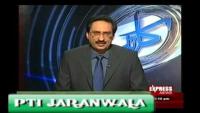 Javed Chaudary About Aitzaz Ahsan