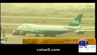 2 PIA Airplanes Were so Close to Crash into Each Other
