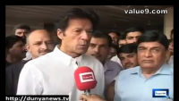 Sovereignty compromised for $365m: Imran Khan