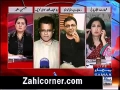 Ayaz Palejo VS Raza Haroon