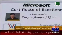 Brilliant Pakistani Youth - 998/1000 in Microsoft Professional Exam - Guinness World Record