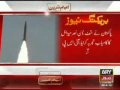 BREAKING NEWS Pakistan test fires Hatf IX missile 