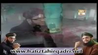 Har Desh Main Goonje ga - Hafiz Tahir Qadri