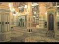 Kab Talak Muntazir Hum Rahen Ya Nabi - Umm-e-Habiba