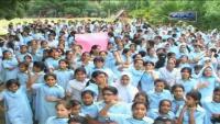 Dawood Public School, Bahadurabad