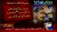 Yousaf Raza Gilani Stands Disqualified He is No More Prime Minister of Pakistan