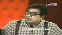 Direct Bezati Of Yousuf Raza Gilani And Firdous Ashiq By Azizi
