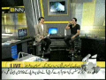 bnn news Mirza iqbal Baig and shoaib akhtar