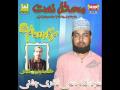 Naat Sharif Dil May Ho Yaad,Syed Aftab Ali Qadri