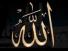 Allah Hu Allah Ho Allah By Waheed Zafar Qasmi