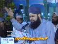 Huzoor Aisa Koi Intezam Ho Jaye- Owais Raza Qadri