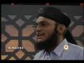 Ya Rabb Madinay Paak Mein- Hafiz Muhammed Tahir Qadri