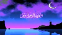 Allah Hu -Saba Chaudhry
