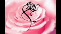 Mangtay Khaali Haath - Siddique Ismail - Naat