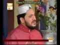 Naat By Zulfiqar Ali