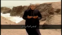 Mehmood-ul-Hasan Ashrafi Naat