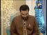 Fasloon ko Takalluf by Dr. Aamir Liaquat Hussain