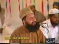 Lamyate Nazeer-o-Kaafi By Fasih-ud-din Soharwardi