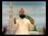 Naat - Sarkar Yeh Naam Tumhara By Fasihuddin Soharwardi