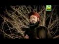 Naat-Madina Kareem Hai By Ghulam Mustafa Qadri