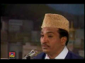 Naat-Aane Walon Yeh To Batao By KHURSHID AHMED