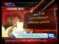 Imran Khan taking Khawaja Asif to the Court - Press Conference