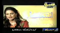 Veena Malik another drama with full of fake calls.