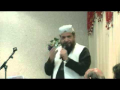 Janab Salman Gilani Sydney Mushaira