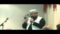Janab Salman Gilani Sydney Mushaira