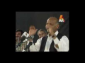 Silent Love - Anwar Masood