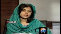 Malala Yusufzai's Future Expectations