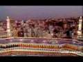 Shah-e-Madina Naat by Saira Naseem