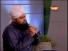 Ya Mustafa Ata Ho - Muhammad Owais Raza Qadri