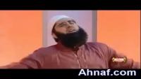 Muhammad ka Roza - Junaid Jamshed