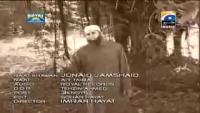 Aiy Taiba Naat by Junaid Jamshed