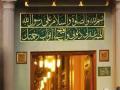 Taman'na - e - Dil by Junaid Jamshaid