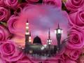 Zahe Muqaddar - Qari Waheed Zafar Qasmi