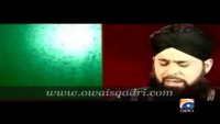 Gunahon Ki Aadat - Owais Raza Qadri