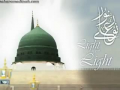 Aye Sabz Gumbad Wale - Owais Raza Qadri