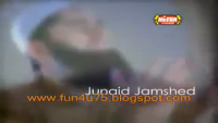 Ilahi Teri Chokhat Pe - Junaid Jamshed (Hamd)