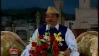 Meray Dil Main Hai Yaad e Muhammad
