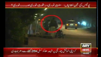 Police Ka Asal Chehra - Sar-e-Aam Show