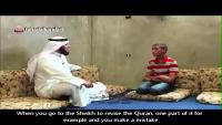 No Body Will Control Emotions by Listening This Blind Hafiz ul Quran