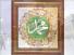 Ya Muhammad Noor-e-Mujasam - Umm-e-Habiba