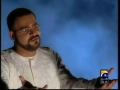 Mein Tau Punjtan Ka Ghulam Hoon - Dr Amir Liaquat Hussain